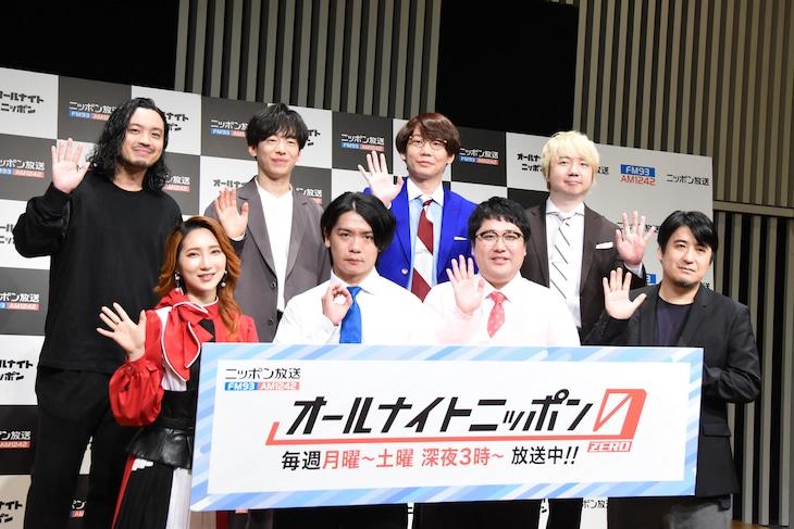 「オールナイトニッポン0(ZERO)」のパーソナリティ。左上から時計回りにCreepy Nuts、三四郎、佐久間宣行、マヂカルラブリー、ファーストサマーウイカ。