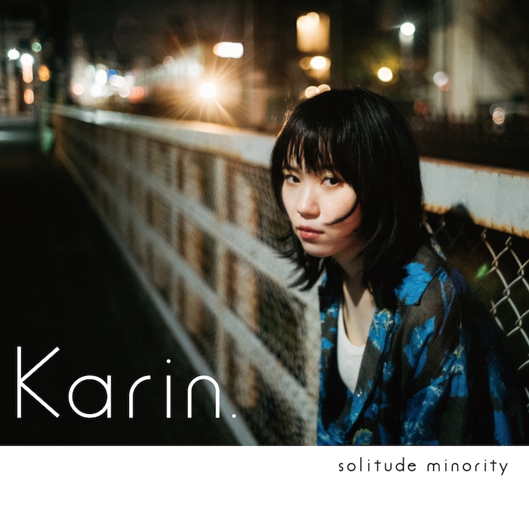 Karin.「solitude minority」配信ジャケット