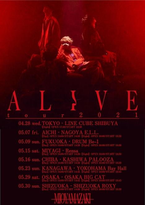 「ミオヤマザキツアー2021『ALive』」告知ビジュアル