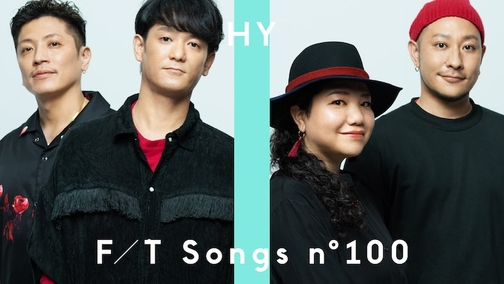 「HY - 366日 / THE FIRST TAKE」より。