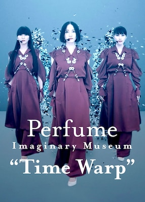 Pefumeの象徴的なポーズが3Dデータ化、初のクリプトアート作品のリリースが決定