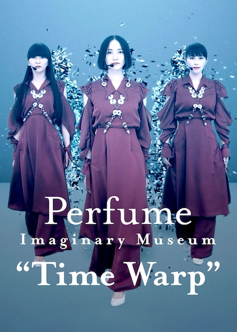 """「Perfume Imaginary Museum """"Time Warp""""」メインビジュアル"""