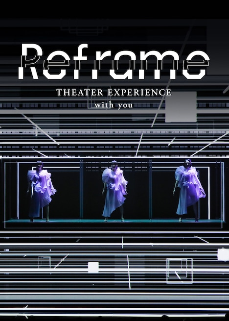 「Reframe THEATER EXPERIENCE with you」メインビジュアル