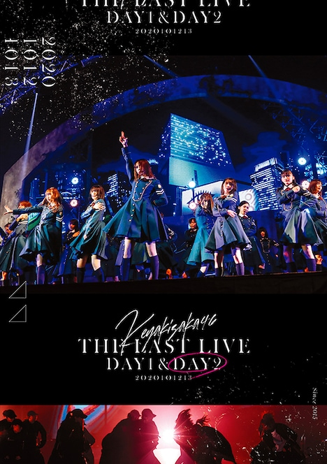 欅坂46「THE LAST LIVE -DAY2-」ジャケット