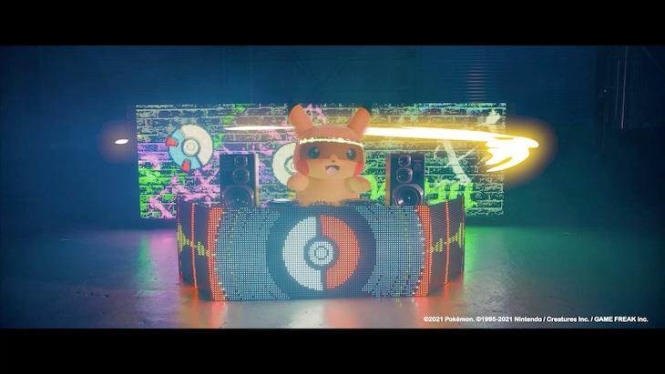 「DJ Pikachu - Lightning Remix」より。