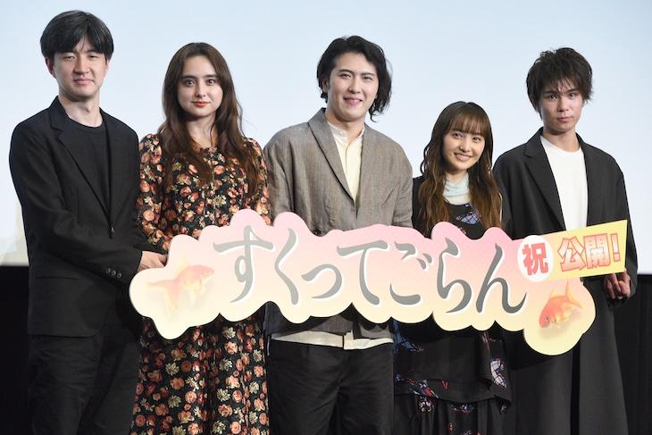 左から真壁幸紀監督、石田ニコル、尾上松也、百田夏菜子(ももいろクローバーZ)、柿澤勇人。