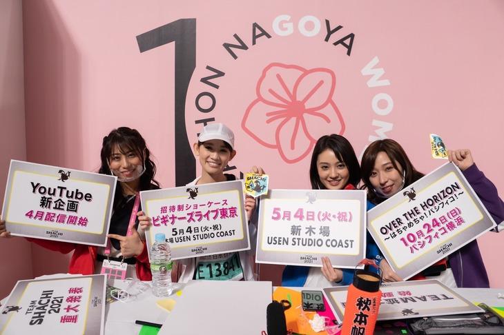 神奈川・パシフィコ横浜 国立大ホール公演に向けた企画を発表したTEAM SHACHI。