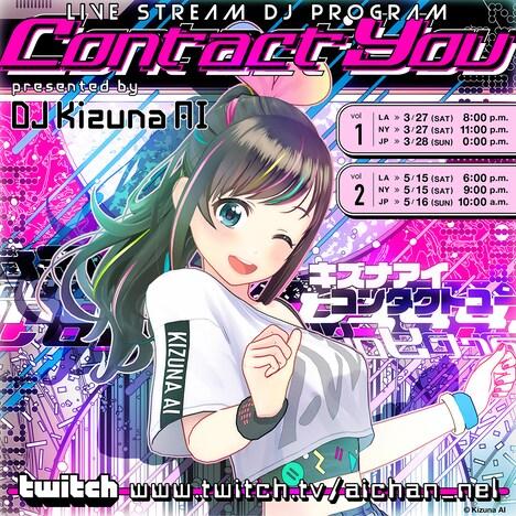 DJ Kizuna AI「Contact You」告知ビジュアル