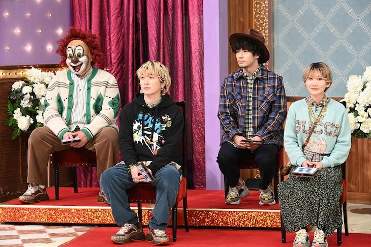「しゃべくり007」に出演するSEKAI NO OWARI。(c)日本テレビ