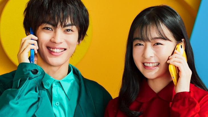 NTTドコモの新CM「ahamo シンプルプラン」編より。