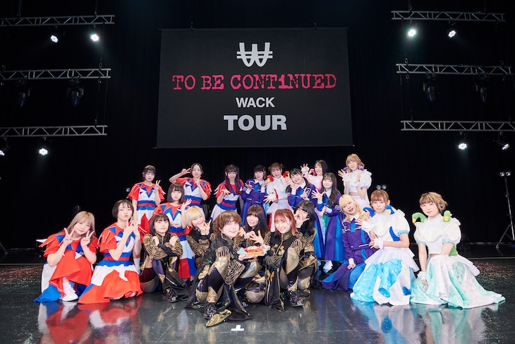 「TO BE CONTiNUED WACK TOUR」3月18日公演の集合写真。(撮影:大橋祐希)