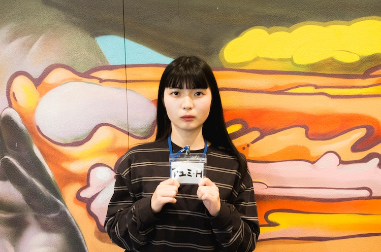 アユミ・H(Photo by sotobayashi kenta)