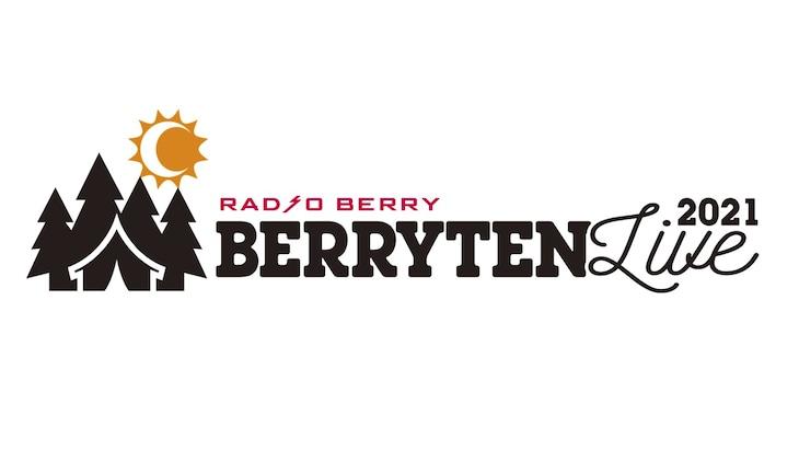 「ベリテンライブ2021」ロゴ