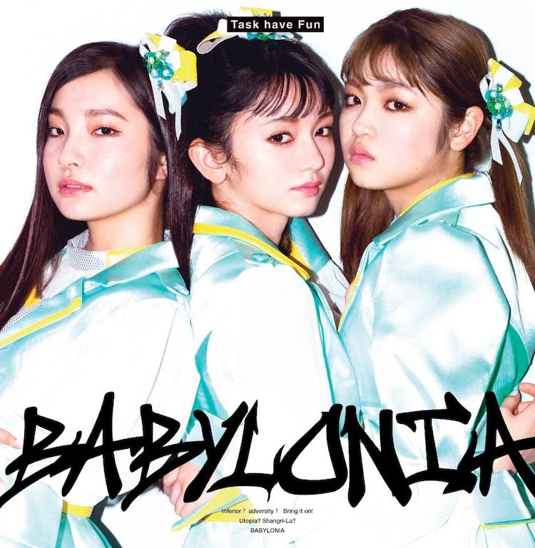 Task have Fun「BABYLONIA」CD+DVDジャケット