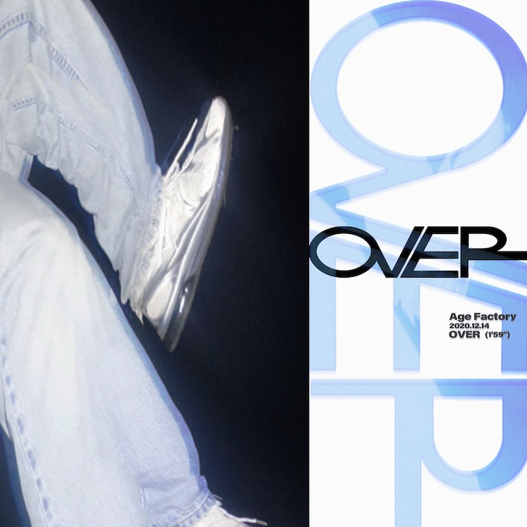 Age Factory「OVER」配信ジャケット