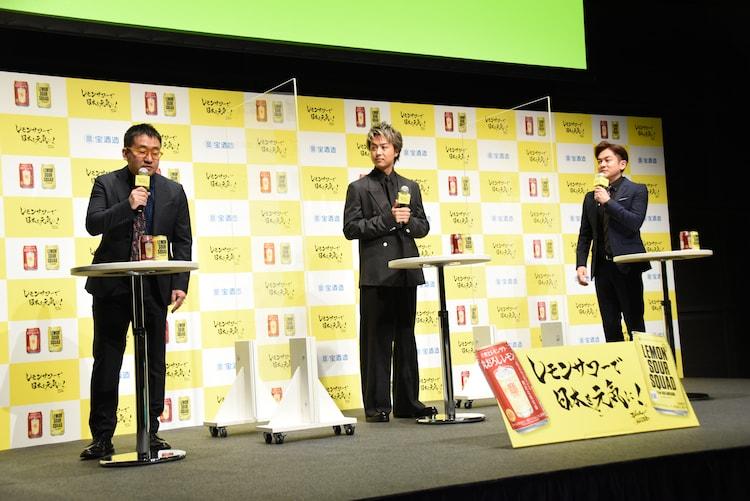 左から中西茂樹(なすなかにし)、EXILE TAKAHIRO(EXILE)、那須晃行(なすなかにし)。