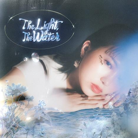 YonYon「The Light, The Water」配信ジャケット