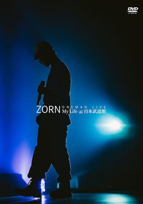 ZORN「My Life at 日本武道館」生産限定盤ジャケット