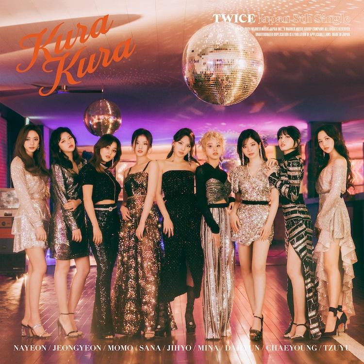 TWICE「Kura Kura」通常盤ジャケット