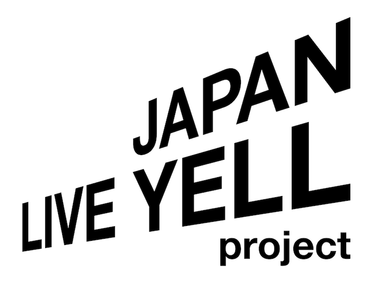 「JAPAN LIVE YELL project」ロゴ