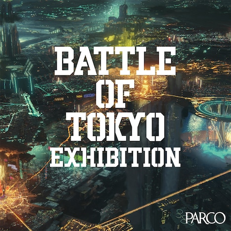 「BATTLE OF TOKYO EXHIBITION」ビジュアル