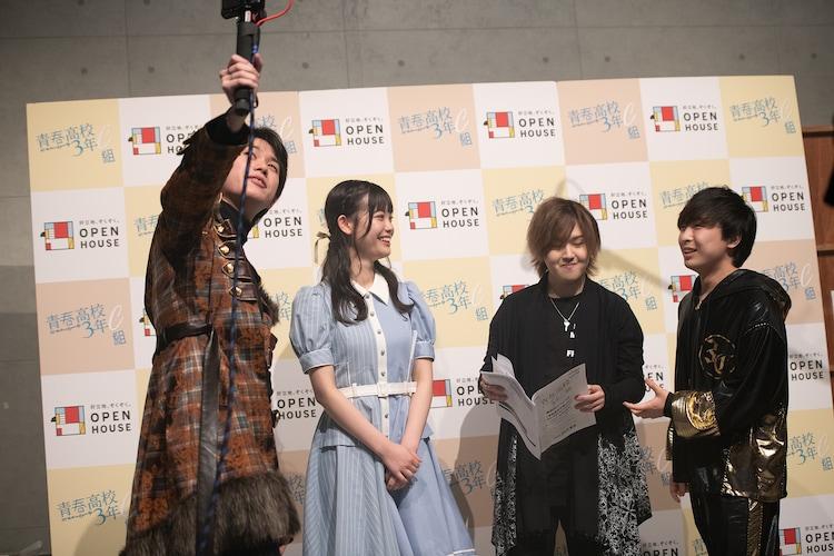 前説を務める別所匠、齋藤有紗、上島陸歩、出口晴臣(左から)。