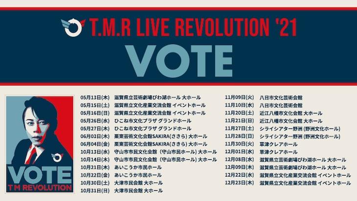 T.M.Revolution「T.M.R. LIVE REVOLUTION'21 -VOTE-」告知バナー