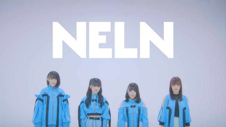 NELN「dawn」ミュージックビデオより。