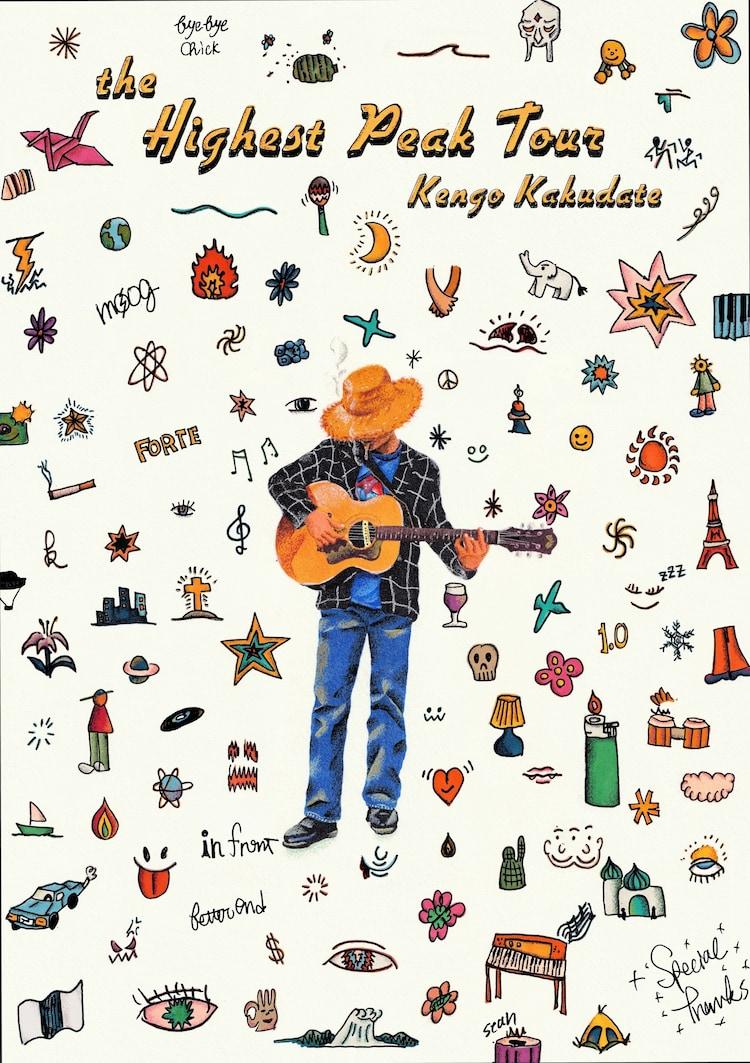 "「Kengo Kakudate ""The Highest Peak"" TOUR」ビジュアル"