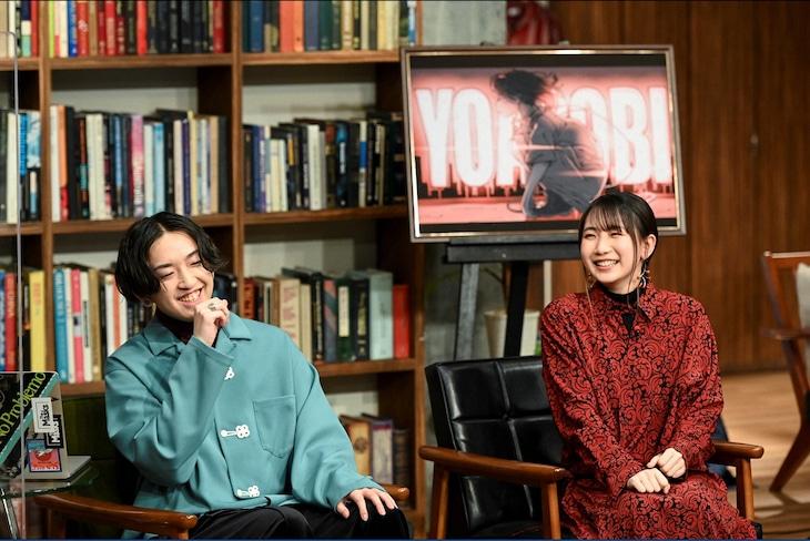 YOASOBI (c)TBS