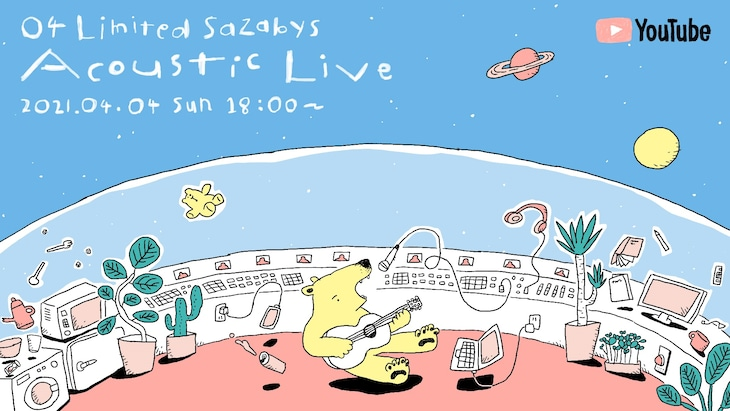 「04 Limited Sazabys Acoustic Live」告知ビジュアル