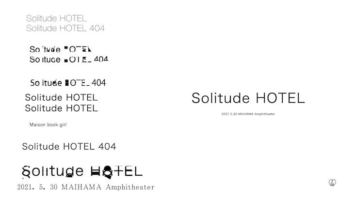 Maison book girl「Solitude HOTEL」告知ビジュアル