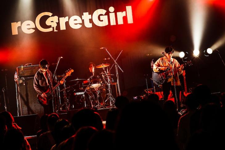 "reGretGirl「reGretGirl spring tour 2021 ""curtain call""」東京公演の様子。(撮影:白石達也)"