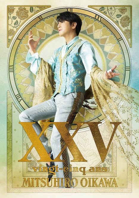 及川光博「XXV」初回限定盤ジャケット