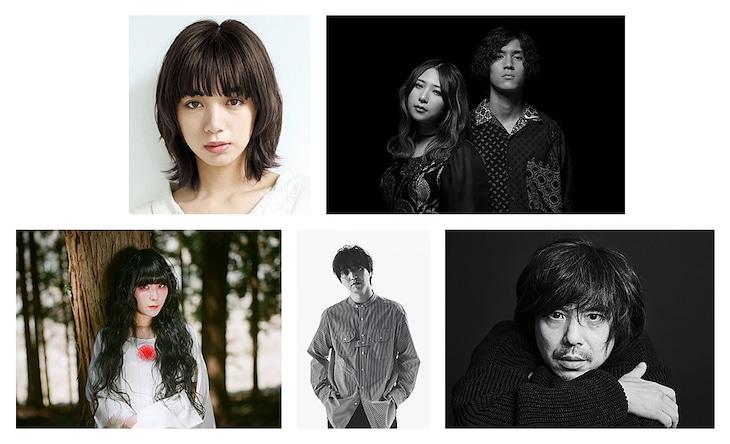 松本隆トリビュートアルバムの第1弾参加アーティスト。