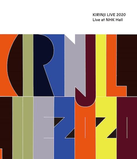 KIRINJI「KIRINJI LIVE 2020 -Live at NHK Hall-」Blu-rayジャケット