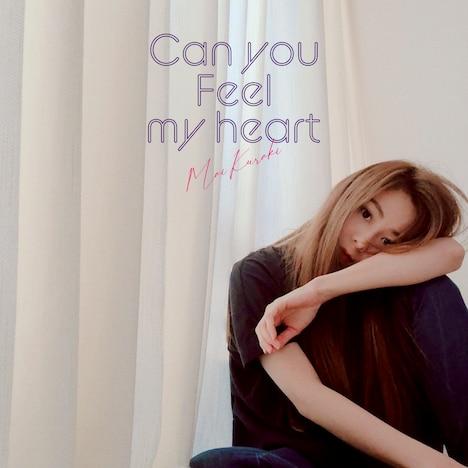 倉木麻衣「Can you feel my heart」配信ジャケット