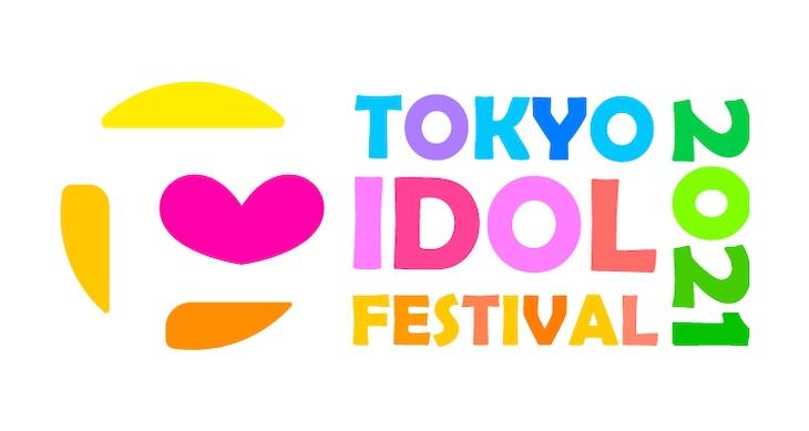 「TOKYO IDOL FESTIVAL 2021」ロゴ