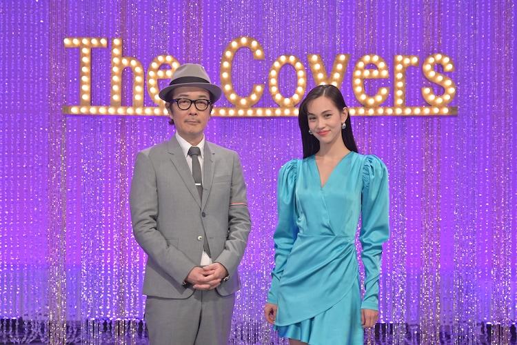 「The Covers」MCのリリー・フランキー、水原希子。(写真提供:NHK)