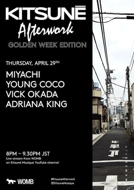 「Kitsune Afterwork Golden Week Edition」告知画像