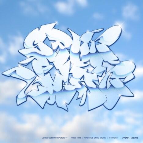 JUBEE「Spotlight feat. BIM」配信ジャケット