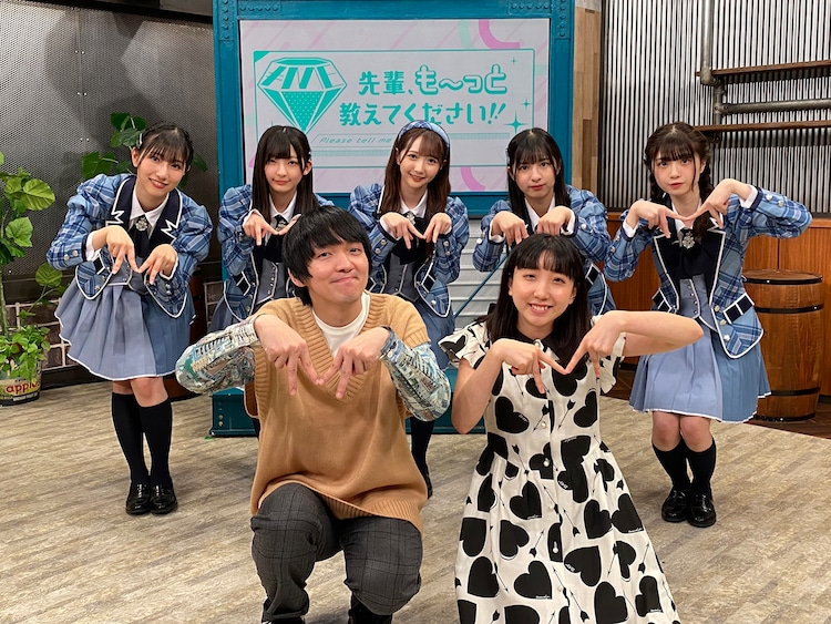 ≠MEの蟹沢萌子、永田詩央里、河口夏音、谷崎早耶、菅波美玲、パーパーのほしのディスコ、あいなぷぅ。
