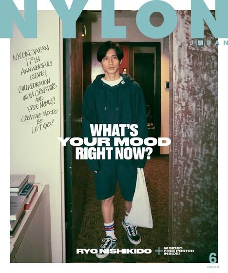 「NYLON JAPAN」6月号表紙 (c)NYLON JAPAN