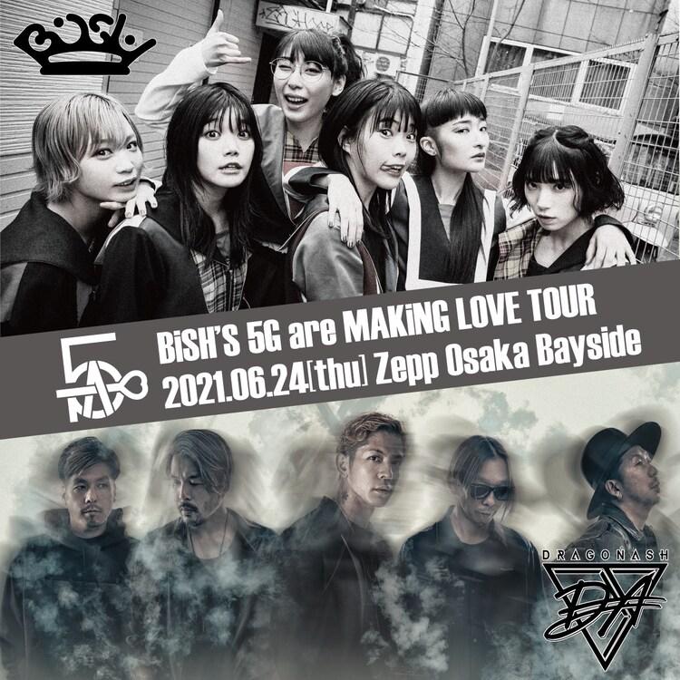 「BiSH'S 5G are MAKiNG LOVE TOUR」告知ビジュアル