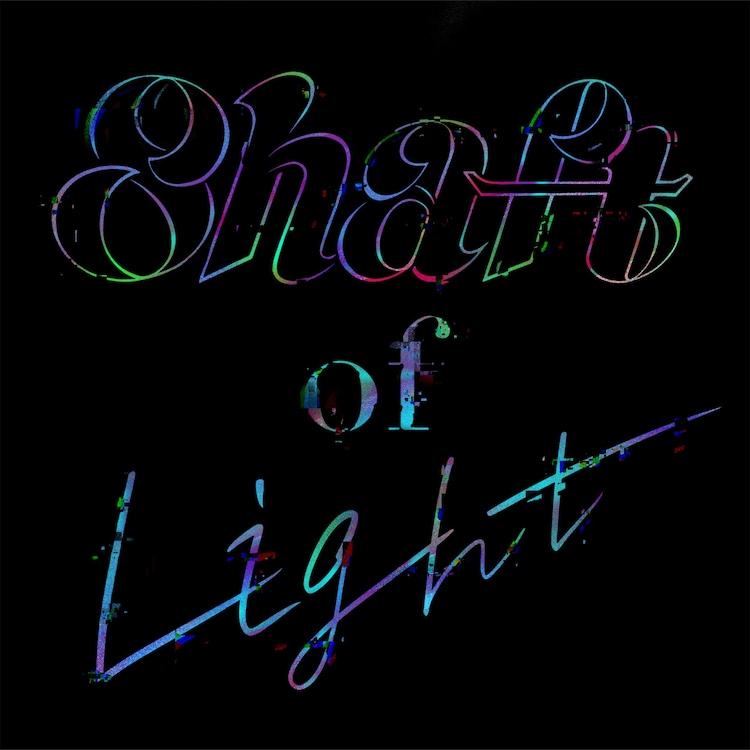 岡野昭仁「Shaft of Light」配信ジャケット