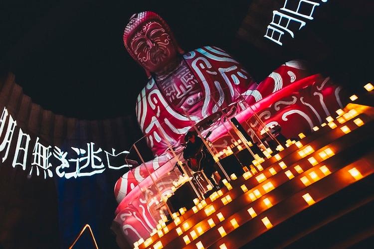 amazarashi「amazarashi Online Live 『末法独唱 雨天決行』」より。