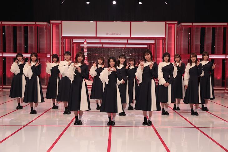 「SONGS OF TOKYO」より櫻坂46。(写真提供:NHK)