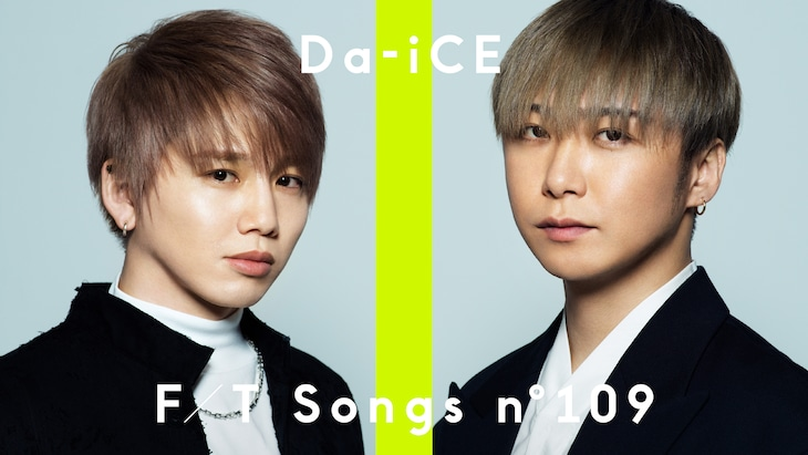 「Da-iCE(大野雄大・花村想太) - Love Song feat. 内澤崇仁(androp) / THE FIRST TAKE」サムネイル。