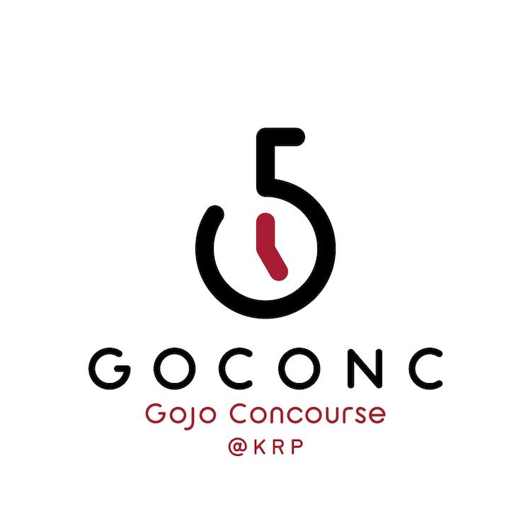 「GOCONC」ロゴ