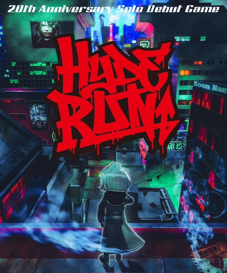 「HYDE RUN」キービジュアル